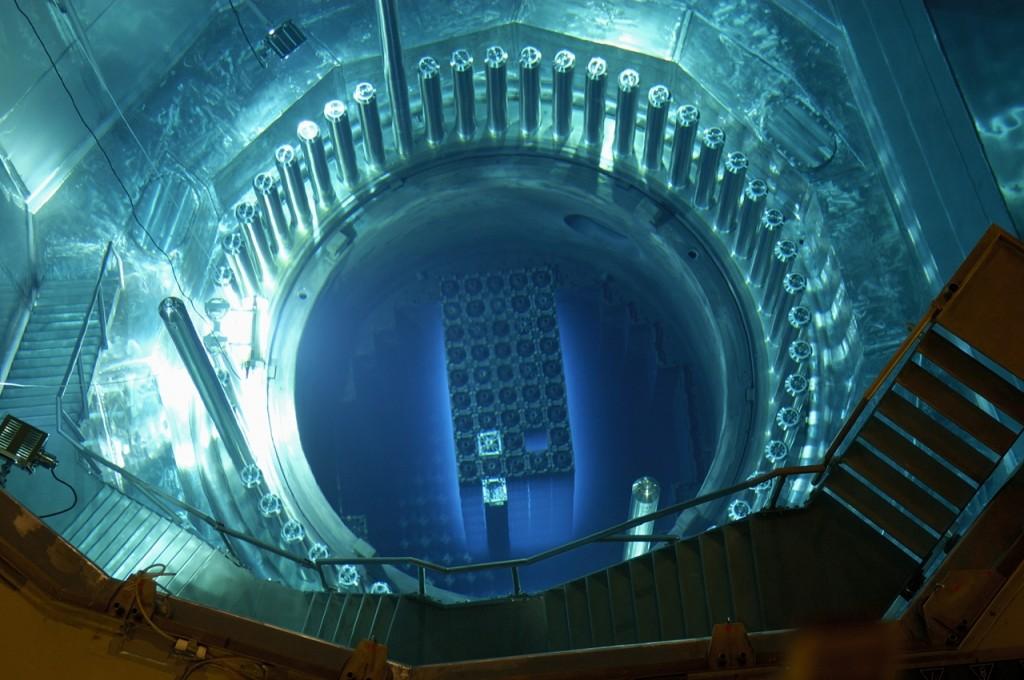 Paksi atomerőmű1