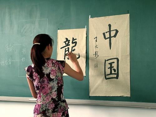 Szilveszter lesz, tanuljunk Kína kultúrájáról
