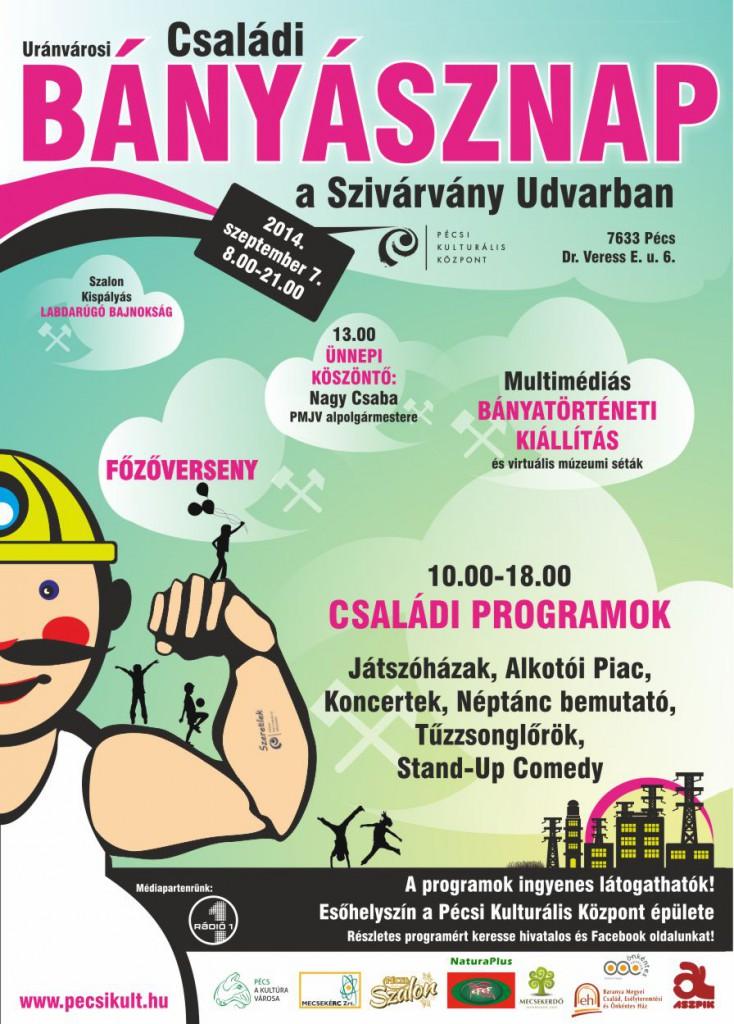 2014_banya plakat_gorbe_web (1) (1)