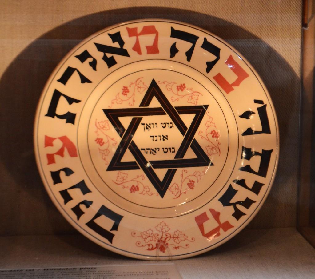 emléktárgyak, zsidó6