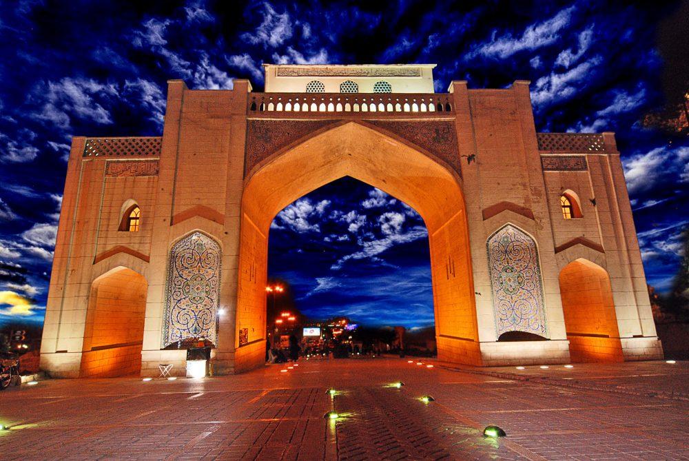 Shiraz nem egy utolsó hely