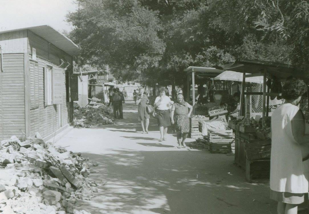 A Bajcsy-piac 1977-ben