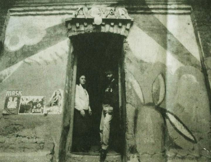 A Gyár bejárata - 1992
