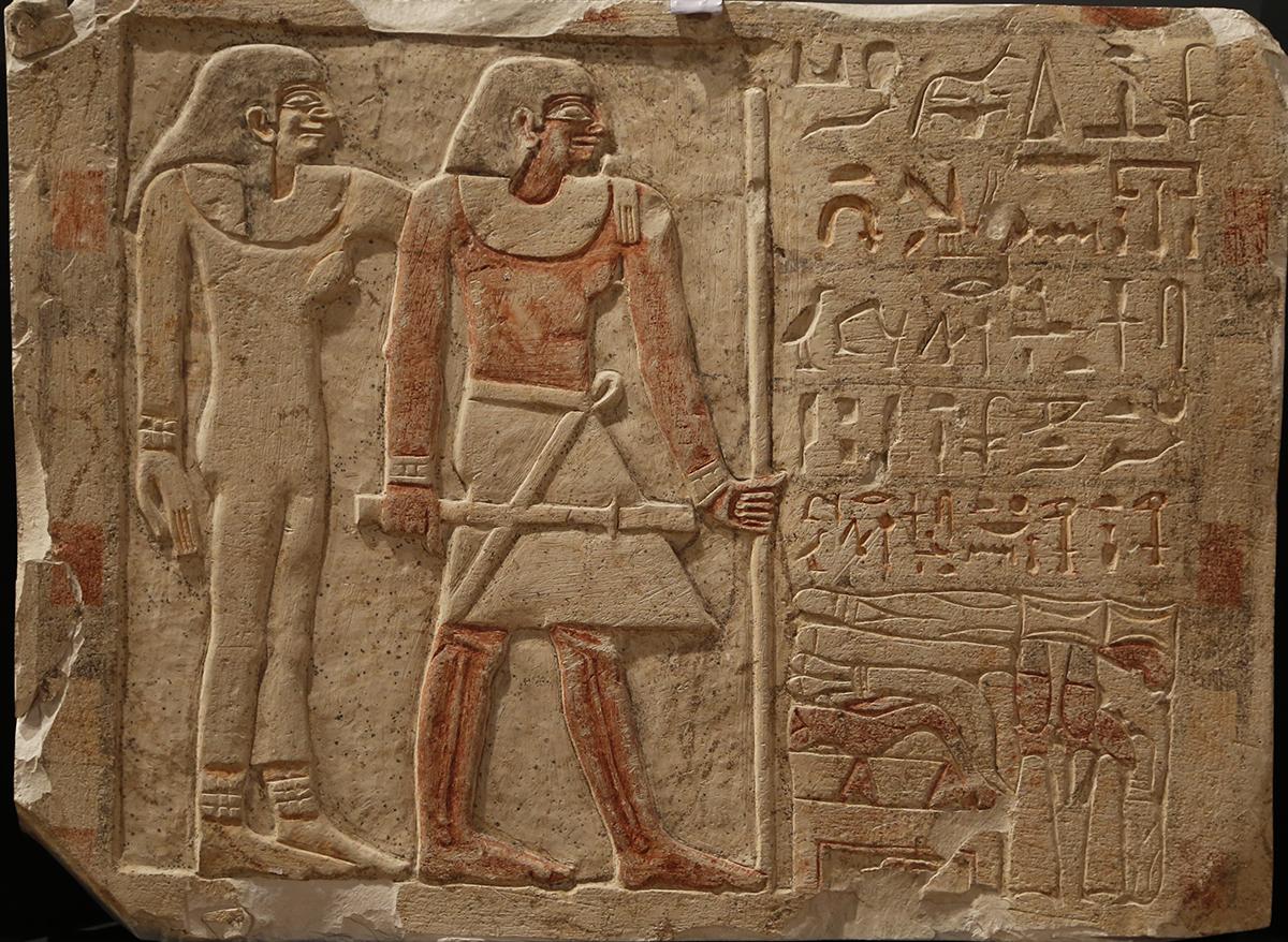 egyiptomi kiállítás, hl04